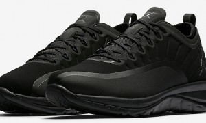 Jordan trainer Prime triple Black