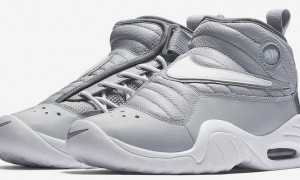 Nike AIr Shake Ndestrukt Cool grey