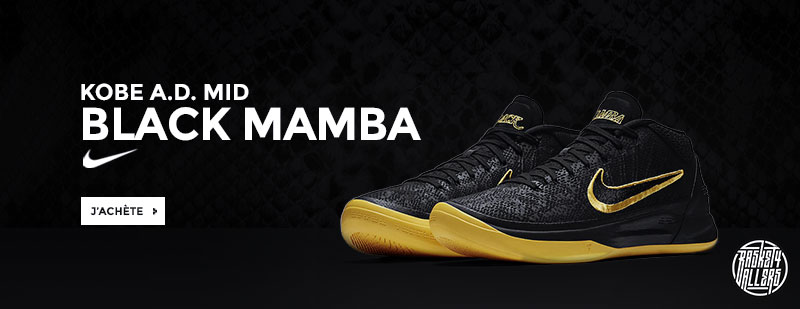 "Nike Kobe AD Black Mamba ""City Edition"""