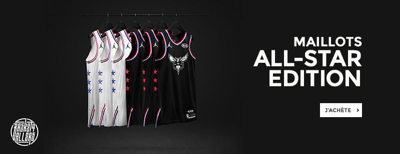 All-Star Game jersey maillot