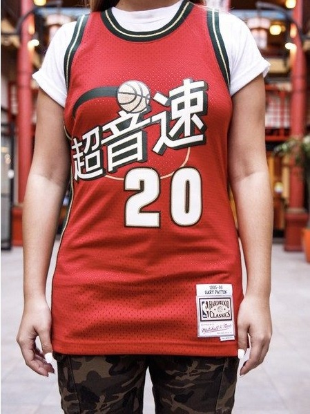 Mitchell & Ness Nouvel An Chinois