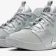 Nike PG 3 NASA 50th Reflective Silver