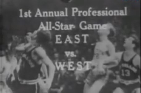 All-Star Game 1951